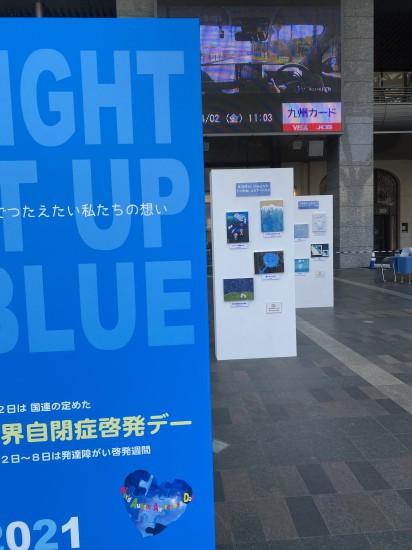 博多駅前広場のイベント